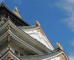 日本百名城スタンプラリー,城