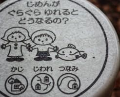 熊本地震1週間