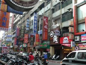 台湾,電車,爆発事故